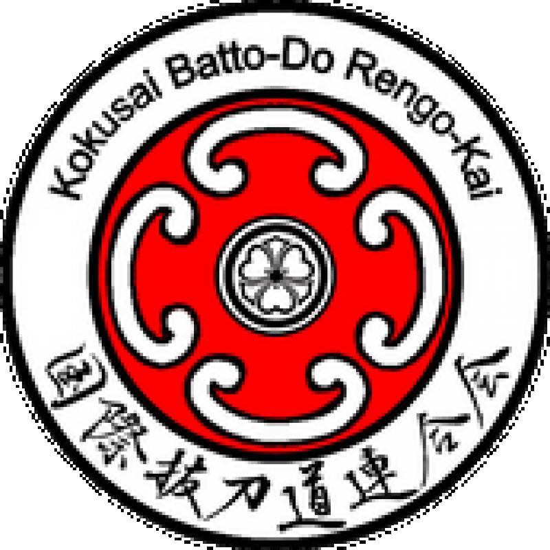 Logo Batto Kokusai Thicker Copy
